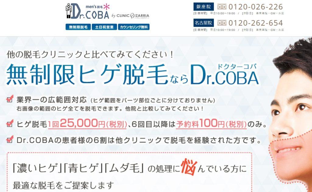 Dr.COBA
